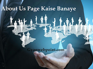 Blog-Website-Ke-Liye-About-Us-Page-Kaise-Banaye