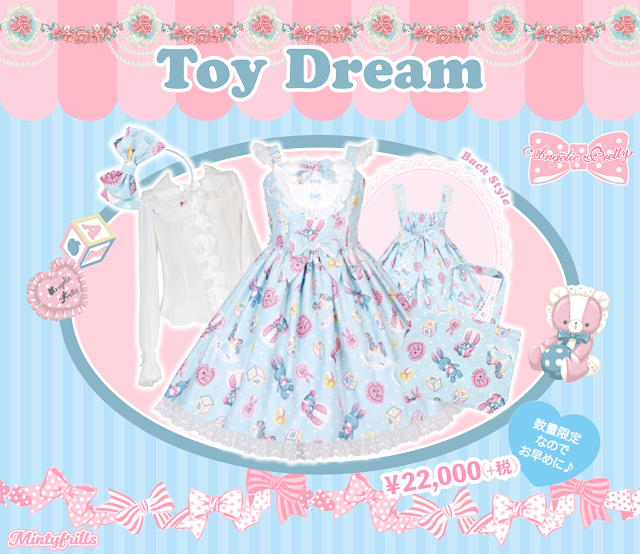 Angelic Pretty, luckypack, 2019, Toy Dream, Mintyfrills, Sweet Lolita
