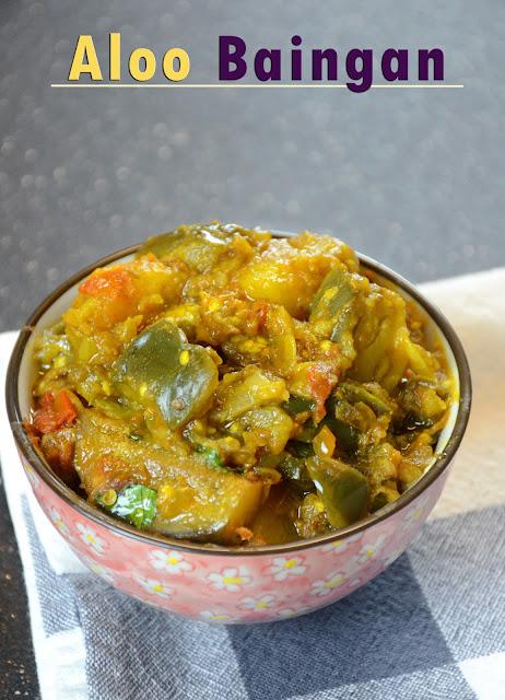 Aloo Baingan recipe by veggierecipehouse