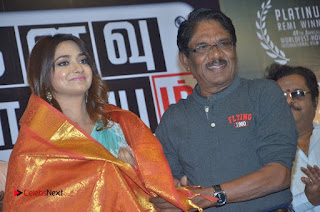 Kanavu Variyam Tamil Movie Audio Launch Stills  0050.jpg