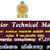 Junior Technical Mates - இலங்கை மின்சார சபை (Ceylon Electricity Board)