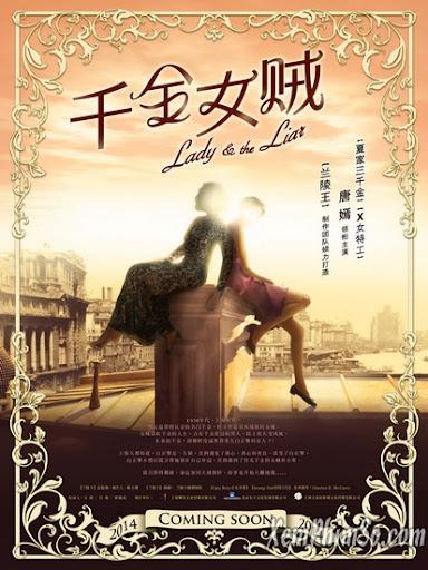 Xem Phim Thiên Kim Nữ Tặc 2015