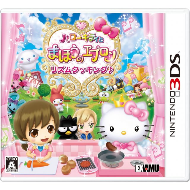 [3DS]Hello Kitty to Mahou no Apron: Rhythm Cooking[ハローキティとまほうのエプロン~リズムクッキング♪~ ] ROM (JPN) 3DS Download