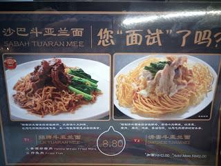 Tuaran Mee menu - RM8.80
