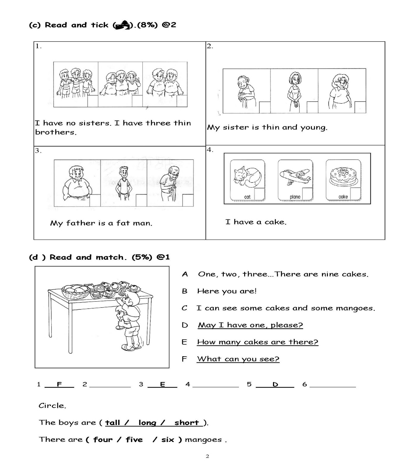MaMa Resources: 小一英文 test paper