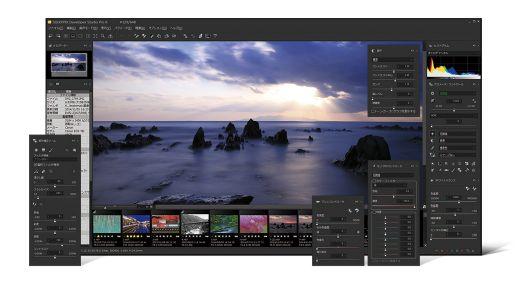 SILKYPIX Developer Studio Pro 8 free download with serial key
