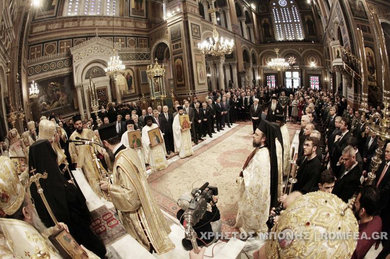 Παρουσία του ΠτΔ η Κυριακή της Ορθοδοξίας στη Μητρόπολη Αθηνών (ΦΩΤΟ)