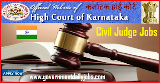 Karnataka High Court Civil Judge Recruitment 2019 Apply for 71 Civil Judges