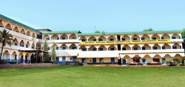 News, Kerala, Education, Exam, Great win for Saadiya English medium school