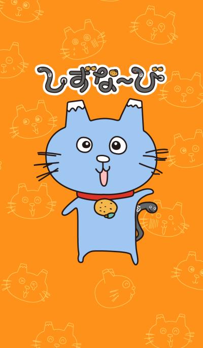 Theme of Shizunabi.