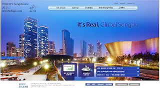 """It's Real, Global Songdo"""