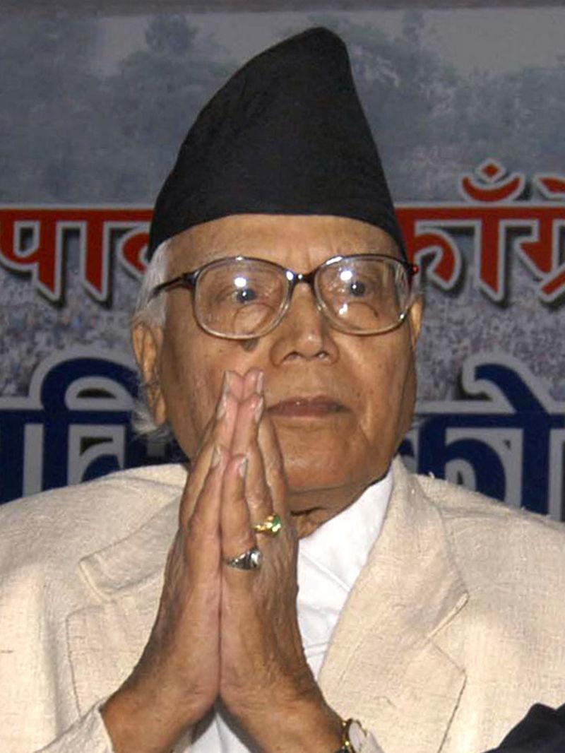 krishna prasad bhattrai leaders in Nepal