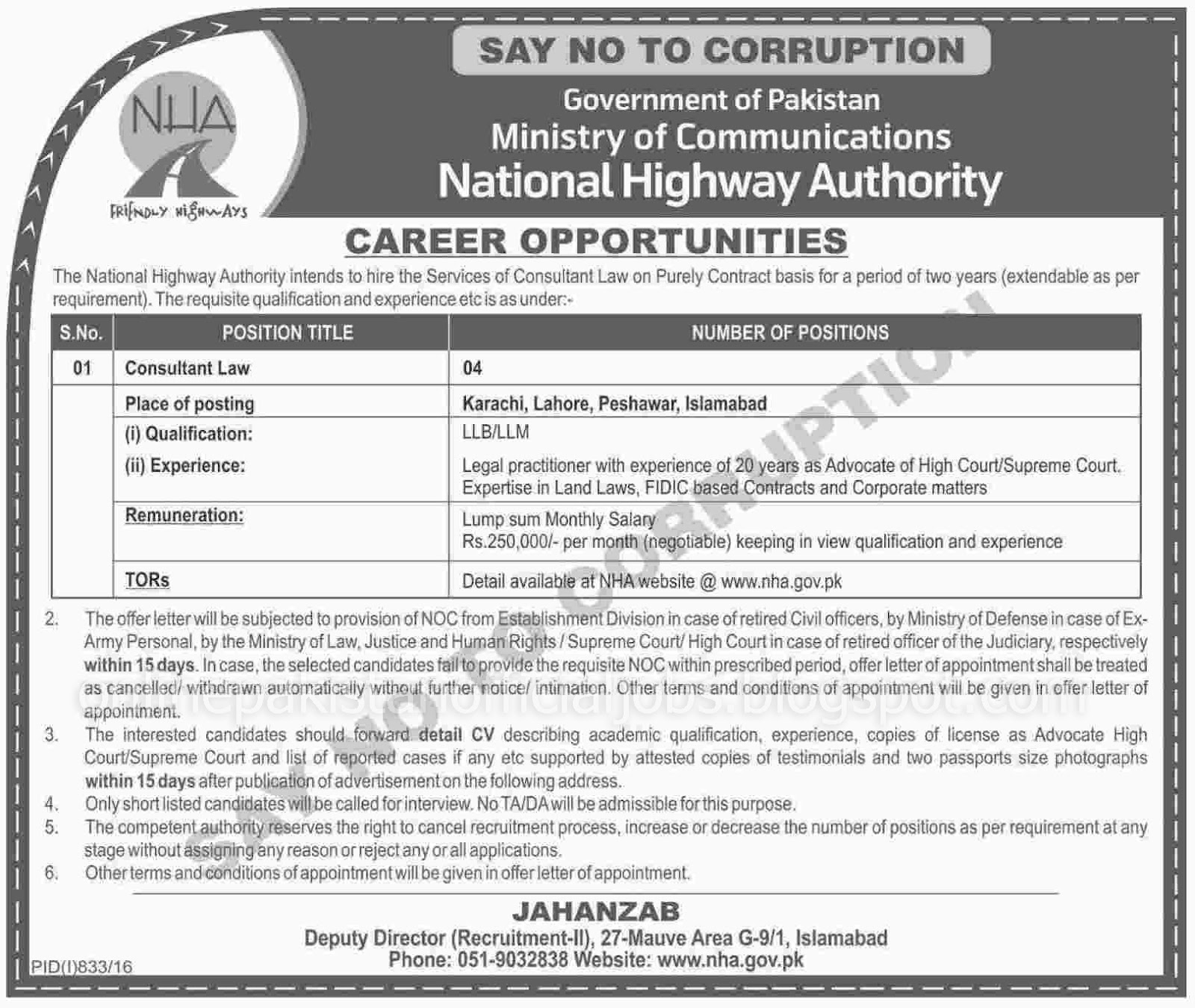 National Highway Authority Islamabad Jobs 2016