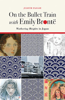 "an account for the popularity of wuthering heights by emily bronte Popular backlist titles ""broadview press's edition of wuthering heights wuthering heights appendix a: a selection of emily brontë's essays and poems."