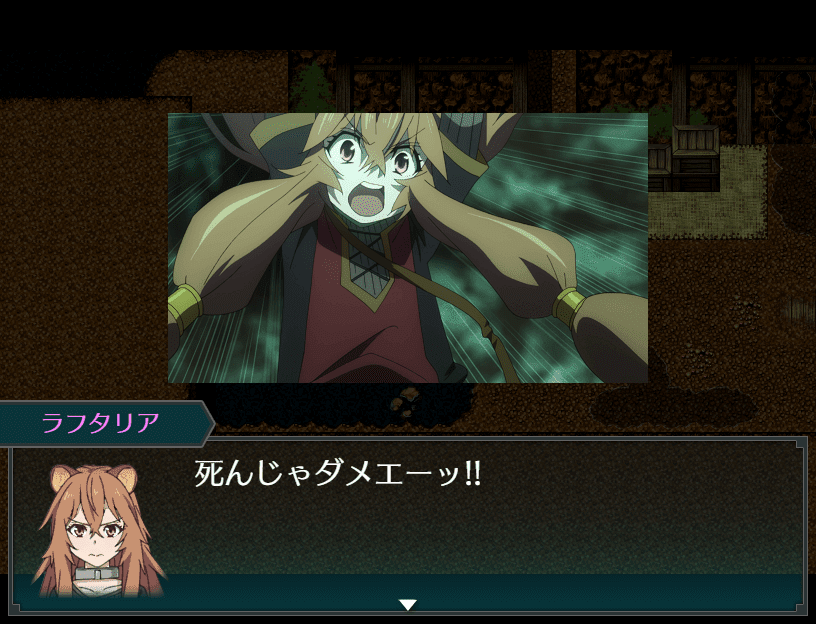Gameplay The Rising of the Shield Hero: Relive The Animation