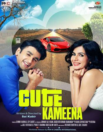 Poster Of Cute Kameena 2016 Hindi 700MB Cam XviD Watch Online Free Download Worldfree4u
