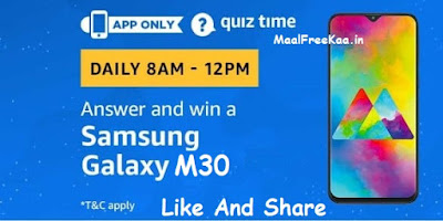 Samsung Galaxy M30 Quiz Time