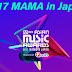 MAMA WEEK Segunda parada: ¡JAPÓN !