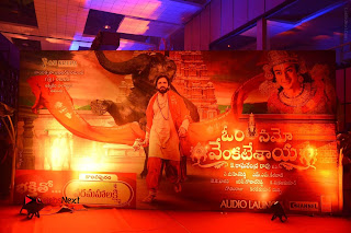Om Namo Venkatesaya Telugu Movie Audio Launch Event Stills  0158.JPG