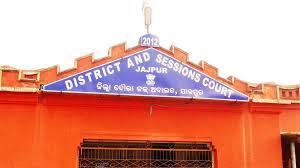 District Judge Jajpur Recruitment