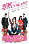 Trái Tim Trong Sáng - Jang Bo Ri is Here