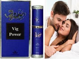 Vig Power