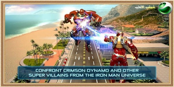 Download Iron Man 3 - The Official Game apk