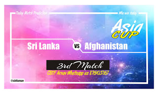 Today Match Prediction Lanka vs Afgh 3rd Asia Cup