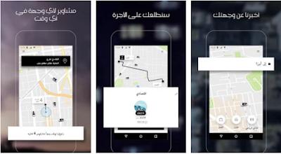 اوبر السعودية اوبر مصر التسجيل في اوبر العمل مع اوبر كيف تصبح سائق اوبر شروط العمل في اوبر رقم اوبر الرياض التسجيل في اوبر سائق