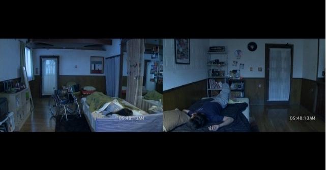 Actividad paranormal el origen dvdrip español latino www.juegosparawindows.com
