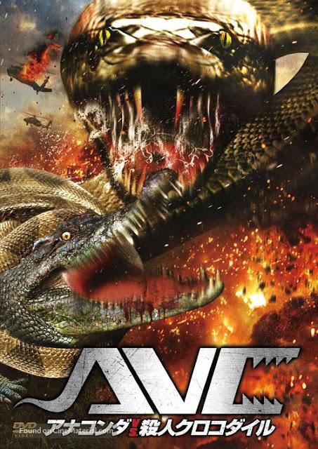 فيلم ليك بلاسيد ضد اناكوندا Lake Placid vs. Anaconda