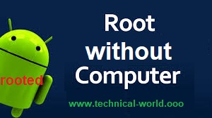Root without computer