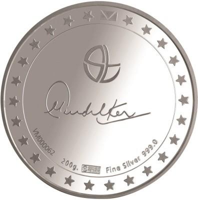 Flipkart Offers, flipkart coupons, Jewellery, Jewellery at Flipkart, silver coins, sachin tendulkar silver coins, dil sachin tendulkar silver coins, sachin silver coins,