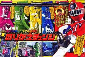 Siêu Nhân Đường Sắt - Ressha Sentai Toqger (2013)