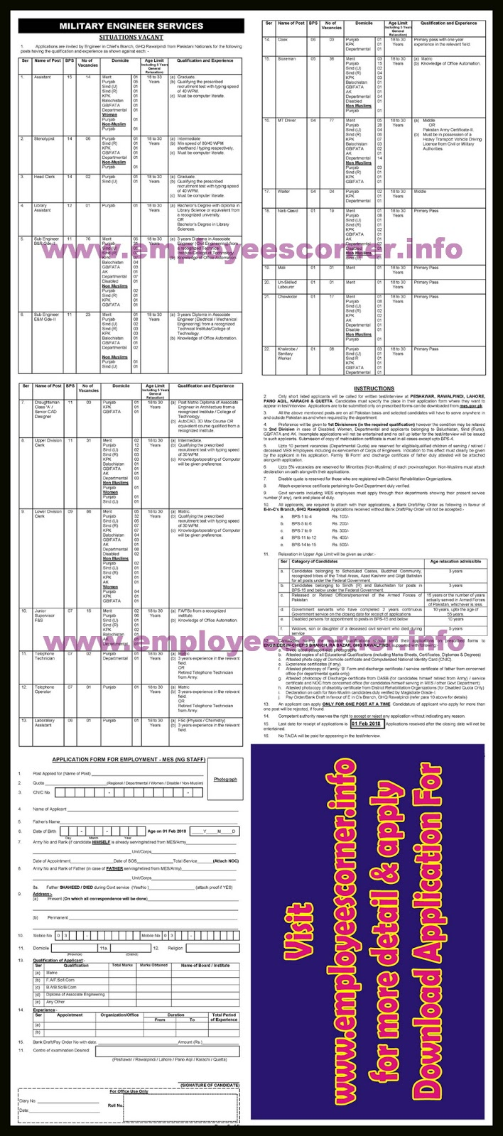 Jobs in Pakistan 2018 Military Engineering Service Jobs 2018