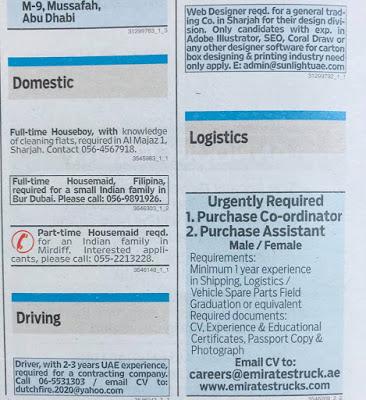 gulf news jobs today 7/3/2019 - وظائف شاغرة فى الامارات