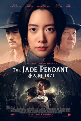 The Jade Pendant 2017 DVD R1 NTSC Sub