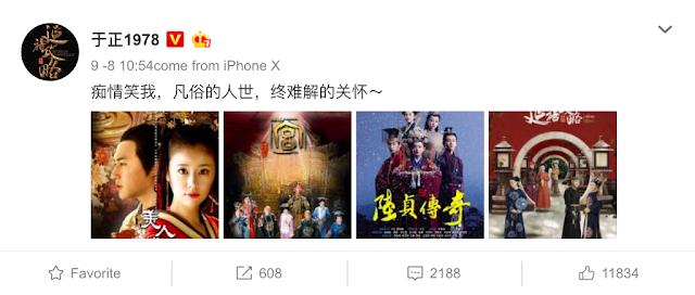 4 best Yu Zheng dramas