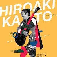 Lirik Lagu Hiroaki Kato Buatmu Tertawa
