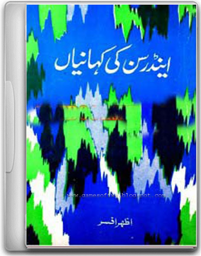 Andersen Ki Kahaniyan Novel By Azhar Afsar