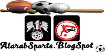 مشاهده مباريات الدوري السوري اليوم الجمعه بتاريخ 22-3-2019 بث مباشر جميع المباريات