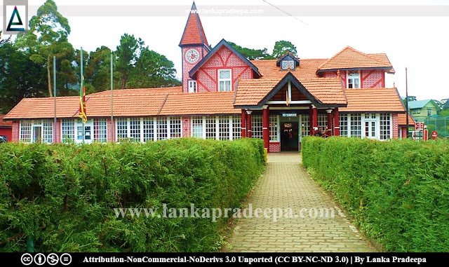 Nuwara Eliya Post Office Building