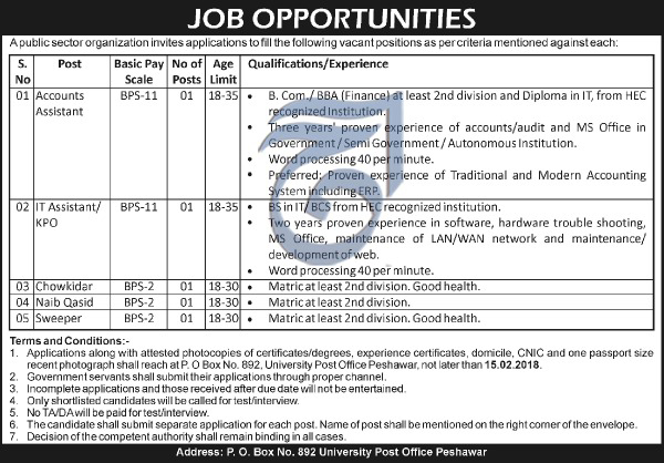 New Vacancies in A public sector Organization for Assistant Accountant & Other