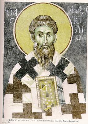 Αποτέλεσμα εικόνας για Άγιος Ανατόλιος Πατριάρχης Κωνσταντινούπολης
