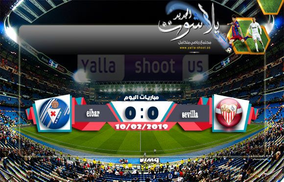 اهداف مباراة اشبيلية وايبار اليوم بتاريخ 10-02-2019 الدوري الاسباني