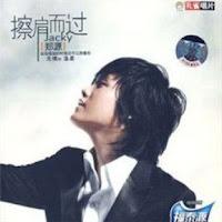 Zheng Yuan - Deng ( 等 )