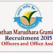 Recruitment for Officers & Office Assistants of 508 in Marudara Gramina Bank On Feb 2015.