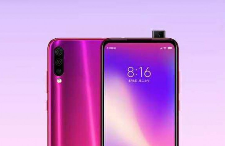 Redmi-Pro-2-Specs-Leaked-Online-China-Website-Confirmed
