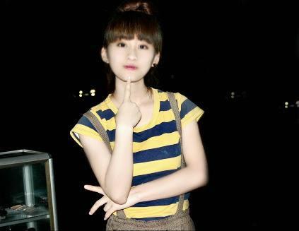 do_phuong_anh