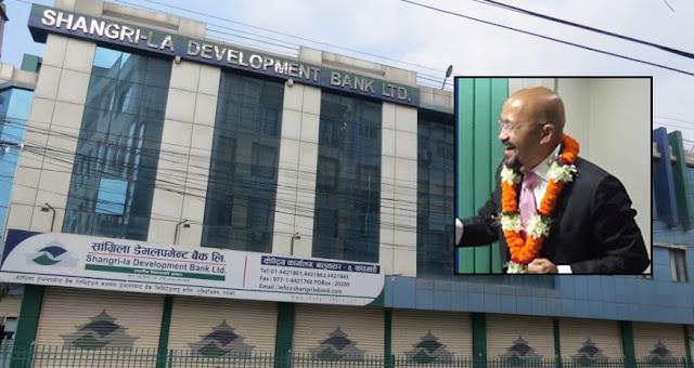 Shangrila Dev. Bank